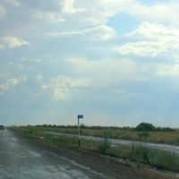 50 км, Щербакты