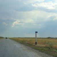 55 км, Щербакты