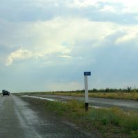 57 км, Щербакты