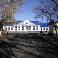 Железнодорожный вокзал, Булаево