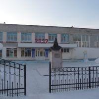 Родная школа!!!, Булаево