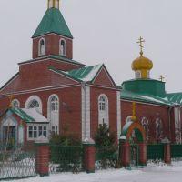 Свято Никольский храм., Булаево
