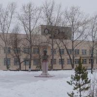 Дом культуры., Булаево