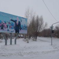Вперед в светлое будущее!!!, Булаево