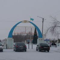 Казахстан-сила!!!, Булаево