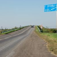 Мост, Мамлютка