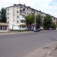 Mira 126 dr vid, Петропавловск