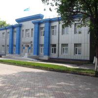 Dom Pionerov, Петропавловск