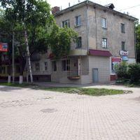 Lenina 21, Петропавловск