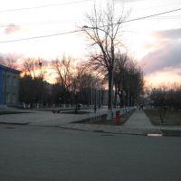 ул.Конституции Казахстана, Петропавловск