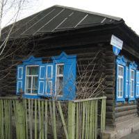 Izba, Петропавловск
