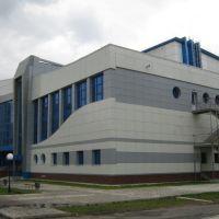 Университетский бассейн, Петропавловск