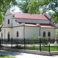 бывший садик, Петропавловск