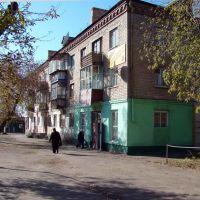 Apteka vozle zavoda Kirova, Петропавловск