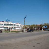 Restoran Ishim, Петропавловск