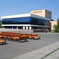 Театр, Петропавловск