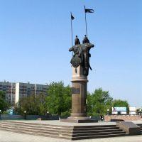 Памятник, Петропавловск