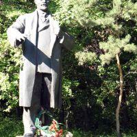 Lenin, Петропавловск