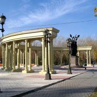Пушкин и Абай, Петропавловск