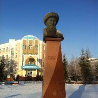 Жамбыл ата, Петропавловск