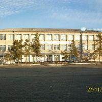 Kazakhtelekom, Пресновка