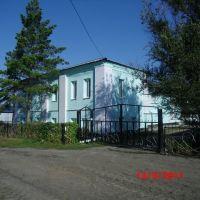Районная библеотека, Пресновка
