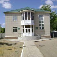 Банк Альянс Кредит. г. Сергеевка., Сергеевка