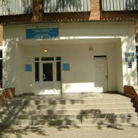 Вход в сервис бюро узла телекоммуникации. г. Сергеевка., Сергеевка