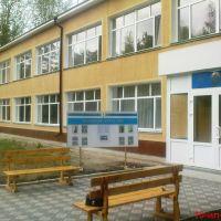 Архив, Сергеевка