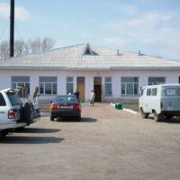 Баня, Сергеевка