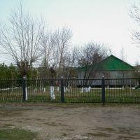 Северводхоз, Сергеевка