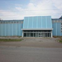 Заброшенное здание, Сергеевка