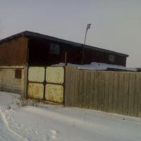 Дом Крутёвых, Сергеевка