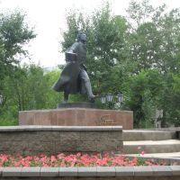 Здесь был памятник Пушкину, Аксуат