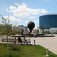 Astana, Аксуат