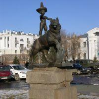 Astana, Memorial, Аксуат