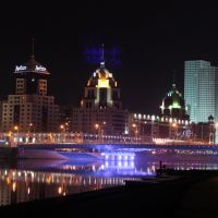 Radison SAS Astana, Аксуат