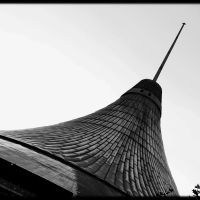 Astana -  Khan Shatyrj, Аксуат
