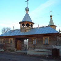 Казахстан, где-то на границе с Россией, Ауэзов