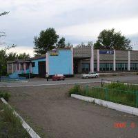 Ботакара: Ресторан Ак-Ку. 2005., Бельагаш