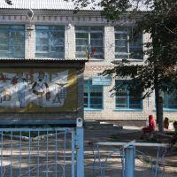 Школа, п Новопокровка, Бородулиха