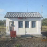 Post-B railroad station, Георгиевка