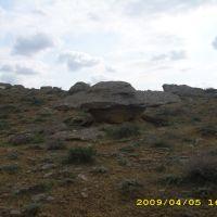 Камень-гриб, Жарма