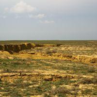 плато 2, Жарма