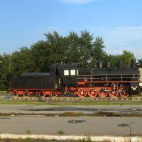 Railroad Station, Кайнар