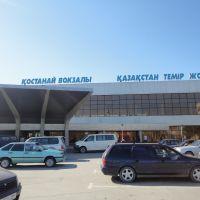 ЖД Вокзал г.Костанай, Кайнар