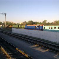 Станция Костанай, Кайнар