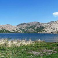 Сибины - 4 озеро, Кокпекты