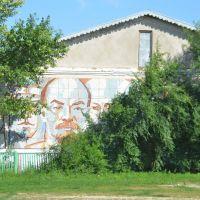 Ленин в кустах, Корболиха, Новая Шульба