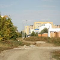 ул. Мусрепова, Таскескен